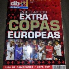 Coleccionismo deportivo: EXTRA COPAS EUROPEAS 2007-2008 DON BALÓN Nº 100. Lote 72821635