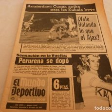 Coleccionismo deportivo: MUNDO DEPORTIVO(2-5-73)HOY HOLANDA VS ESPAÑA,DEBUTÓ PANCHO ROMERO(SPORTING GIJÓN),FERNANDO CERRADA.. Lote 297150968
