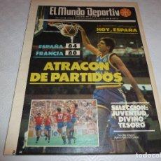 Collectionnisme sportif: MUNDO DEPORTIVO(6-7-86)EUROBASKET ESPAÑA 84 FRANCIA 80,TENIS,LARRY BIRD (BASKET). Lote 73035443