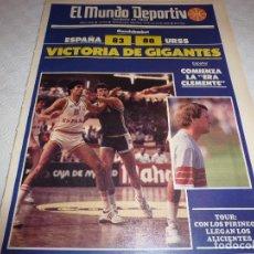 Collectionnisme sportif: MUNDO DEPORTIVO(15-7-86)!!EUROBASKET ESPAÑA 83 URSS 88 !! BILL WALTON(MUNDOBASKET). Lote 73038883