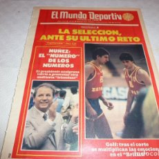 Colecionismo desportivo: MUNDO DEPORTIVO(19-7-86)JOSE LUIS NUÑEZ ASAMBLEA BARÇA,AKEEM OLAJUWON(MUNDOBASKET). Lote 73039375