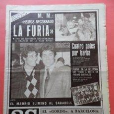 Coleccionismo deportivo: DIARIO AS 1983 ESPAÑA 12-1 MALTA POSTER ALINEACION SELECCION ESPAÑOLA LA FURIA 83 CELEBRACION EURO. Lote 74267287