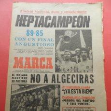 Coleccionismo deportivo: DIARIO MARCA 1980 REAL MADRID CAMPEON SEPTIMA COPA DE EUROPA BALONCESTO 79/80 BASKET HEPTACAMPEON. Lote 74533499