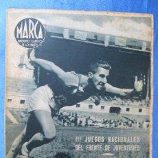 Coleccionismo deportivo: MARCA. SUPLEMENTO GRÁFICO DE LOS MARTES. AÑO II. 20 DE JULIO DE 1943. NUM. 34. FRENTE JUVENTUDES.. Lote 74695559