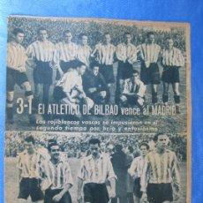 Colecionismo desportivo: MARCA. SUPLEMENTO GRÁFICO DE LOS MARTES. AÑO II. 14 DE DICIEMBRE DE 1943. Nº 55. BILBAO MADRID.. Lote 74950435