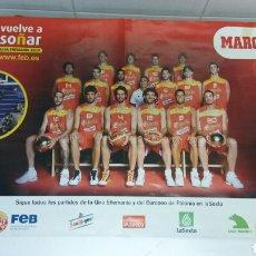 Coleccionismo deportivo: PÓSTER SELECCION ESPAÑOLA DE BASQUET GIRA EÑEMANIA 2009. Lote 75585469