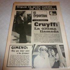 Coleccionismo deportivo: (MS)MUNDO DEPORTIVO(16-8-73)!!JOHAN CRUYFF PRESIONA FEDERACION HOLANDA!!GIMENO(TENIS)MAURI(ESPAÑOL). Lote 132971799