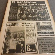 Collectionnisme sportif: (MS)MUNDO DEPORTIVO(18-9-72)BARÇA LIDER !! LAS PALMAS 1 R.MADRID 1,SAN ANDRÉS 1 TENERIFE 0,LARROUSSE. Lote 76604687
