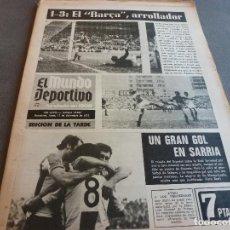 Coleccionismo deportivo: (MS)MUNDO DEPORTIVO(17-12-73)OVIEDO 1 BARÇA 3,ESPAÑOL 1 R.SOCIEDAD 0(URRUTI)!!!JOHAN CRUYFF Y JIM!!. Lote 76686075