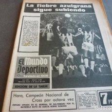 Collectionnisme sportif: (MS)MUNDO DEPORTIVO(4-3-74)!BARÇA 5 CASTELLÓN 0 !!CRUYFF !!SAN ANDRÉS 3 CÓRDOBA 0,ASHE Y BORG(TENIS). Lote 76687551