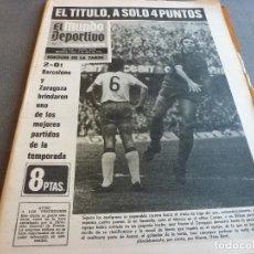 Coleccionismo deportivo: (MS)MUNDO DEPORTIVO(1-4-74)BARÇA 2 ZARAGOZA 0,RACING 1 ESPAÑOL 1,SAN ANDRÉS 2 SEVILLA 0.. Lote 76698767
