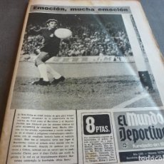 Coleccionismo deportivo: (MS)MUNDO DEPORTIVO(13-6-74)COPA BARÇA 2 ESPAÑOL 0 !!!ADIÓS A BUSCATÓ(BASKET)!!!MUNDIAL-74. Lote 76699167