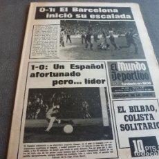 Coleccionismo deportivo: (MS)MUNDO DEPORTIVO(30-9-74)SPORTING 0 BARÇA 1,ESPAÑOL 1 GRANADA 0,SABADELL 0 SAN ANDRÉS 0,CRUYFF.. Lote 76699575