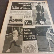 Coleccionismo deportivo: (MS)MUNDO DEPORTIVO(22-10-72)URIARTE Y ROJO(ATH.BILBAO)MARTIN(SAN ANDRÉS)RACING SANTANDER.. Lote 76743731