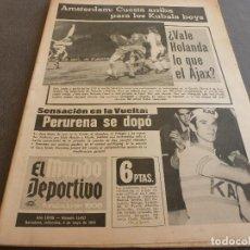 Collezionismo sportivo: (MS)MUNDO DEPORTIVO(2-5-73)HOY HOLANDA-ESPAÑA,BADALONA 2 BARÇA 5,ROMERO(GIJÓN)LA VOLTA.. Lote 136430633