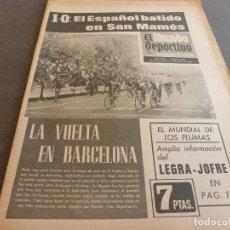 Collezionismo sportivo: (MS)MUNDO DEPORTIVO(6-5-73)BILBAO 1 ESPAÑOL 0,SUNDERLAND 1 LEEDS 0 FINAL COPA INGLESA,MARCIAL,REXACH. Lote 76809071