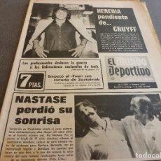 Coleccionismo deportivo: (MS)MUNDO DEPORTIVO(1-7-73)BILBAO JUSTO VENCEDOR FINAL COPA,CASTELLÓN CONFORMISTA ,PELÉ,URRESTARAZU. Lote 77134105