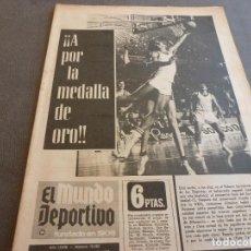 Coleccionismo deportivo: (MS)MUNDO DEPORTIVO(6-10-73)HOY FINAL EUROPEO BASKET YUGOSLAVIA-ESPAÑA!!!GALÁN(OVIEDO)DIACONESCU.. Lote 77177461