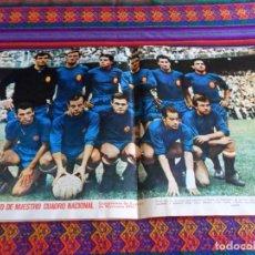 Coleccionismo deportivo: AS FÚTBOL DE ZAMORA A IRÍBAR. REGALO COLOR 154 165 PÓSTER SELECCIÓN ESPAÑA ALEMANIA CAMPEONA MUNDO. Lote 77752517