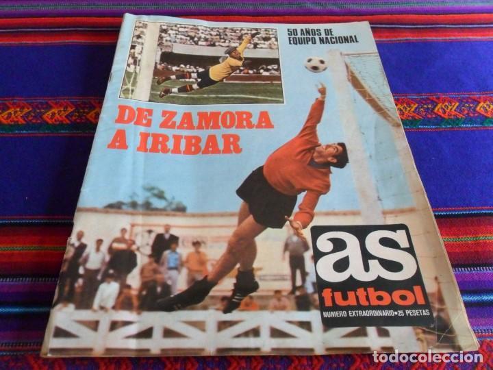 Coleccionismo deportivo: AS FÚTBOL DE ZAMORA A IRÍBAR. REGALO COLOR 154 165 PÓSTER SELECCIÓN ESPAÑA ALEMANIA CAMPEONA MUNDO - Foto 2 - 77752517