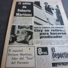 Coleccionismo deportivo: (MS)MUNDO DEPORTIVO(12-7-74)LAGUNA Y MÁS(BARÇA AT.)ABELARDO FICHA SPORTING GIJÓN,LA VOLTA,GALLEGO.. Lote 77889073