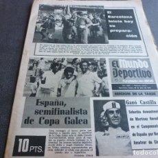 Collezionismo sportivo: (MS)MUNDO DEPORTIVO(29-7-74)LIS(SABADELL)ÑITO(MURCIA)BARÇA EN MARCHA,15000 JUVENILES,EL VALENCIA.. Lote 77895997