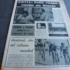Coleccionismo deportivo: (MS)MUNDO DEPORTIVO(16-8-74)SOTIL Y CRUYFF,TERESA HERRERA,PEÑAROL 3 BORUSSIA 2,UFARTE,VAVÁ.. Lote 77897817