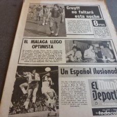 Coleccionismo deportivo: (MS)MUNDO DEPORTIVO(14-9-74)GUERINI(MÁLAGA)CRUYFF JUGARÁ,MUNDO JOSE Mª GARCIA,HANDBOL,SOTIL(BARÇA). Lote 77899497
