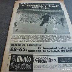 Coleccionismo deportivo: (MS)MUNDO DEPORTIVO(8-1-75)BARÇA Y CRUYFF,BASKET RECOPA EUROPA JUVENTUD 88 C.S.K.A. 65,SARRIÁ.. Lote 77907157