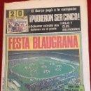 Coleccionismo deportivo: PERIODICO DIARIO SPORT 1985 FIESTA BLAUGRANA BARCELONA 2-0 SPORTING CAMPEON LOS HEROES LIGA POSTER. Lote 78035885