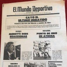 Coleccionismo deportivo: PERIODICO DIARIO MUNDO DEPORTIVO 1983 MENOTTI ESPANYOL BARCELONA REAL MADRID MIGUEL ANGEL PORTERO. Lote 78037165