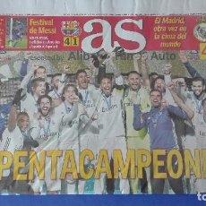 Coleccionismo deportivo: AS, EL REAL MADRID PENTACAMPEÓN DEL MUNDO, LUNES 19 DE DICIEMBRE DE 2016.. Lote 78269897