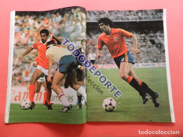 Coleccionismo deportivo: REVISTA DON BALON EXTRA MUNDIAL 1982 Nº 13 ESPAÑA 82 RESUMEN WORLD CUP M82 WC FOTOS ITALIA CAMPEON - Foto 4 - 82565184