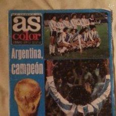 Coleccionismo deportivo: AS COLOR EXTRA MUNDIAL 78. NUMERO 371. ARGENTINA CAMPEON MUNDIAL DE FUTBOL. 27 JUNIO 1978. Lote 58754831