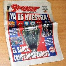 Coleccionismo deportivo: DIARIO SPORT - F.C. BARCELONA CAMPEÓN DE SU 1ª COPA DE EUROPA - BARÇA 1 - SAMPDORIA 0 - AÑO 1992. Lote 83563268