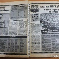 Coleccionismo deportivo: CURIOSO COLECCIONABLE LOS EQUIPOS DE LIGA, DIARIO SPORT 1985 (18 FICHAS 76 PAGINAS) FUTBOL. Lote 83756640