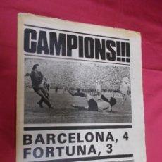 Coleccionismo deportivo: EL MUNDO DEPORTIVO. Nº 17.297. 17 MAYO 1979. CAMPIONS !!!. BARCELONA, 4. FORTUNA, 3.. Lote 84170332