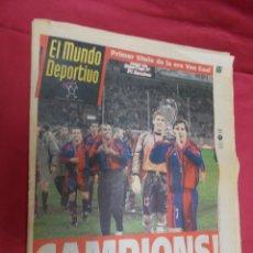 Coleccionismo deportivo: EL MUNDO DEPORTIVO. Nº 23.980. 12 MAR 1998. PRIMER TITULO DE LA ERA VAN GAAL. CAMPIONS !.. Lote 84171900