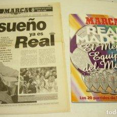 Coleccionismo deportivo: MARCA SUPLEMENTO ESPECIAL 8 PÁG SÉPTIMA COPA REAL MADRID 1998 + ALBUM EL MEJOR EQUIPO DEL MUNDO. Lote 84523960