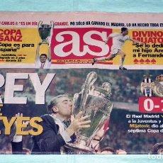 Coleccionismo deportivo: DIARIO AS 1998 - REAL MADRID-JUVENTUS CHAMPIONS LEAGUE - LA SÉPTIMA . Lote 86329356