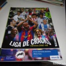 Collezionismo sportivo: REVISTA DE FUTBOL EXTRA LIGA 2007 2008 MUNDO DEPORTIVO 07 08. Lote 86493224