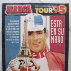 Coleccionismo deportivo: MARCA GUIA FANTÁSTICA TOUR. PORTADA MIGUEL INDURAIN.. Lote 86509176