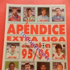 Coleccionismo deportivo: APENDICE EXTRA LIGA 95/96 REVISTA DON BALON SUPLEMENTO ESPECIAL GUIA LIGA TEMPORADA 1995-1996 FUTBOL. Lote 86643748