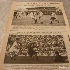 Colecionismo desportivo: MUNDO DEPORTIVO-BARÇA DIA A DIA-(1916) BARÇA 1 FORTUNA DE VIGO 2. CAMPO DE LA CALLE INDUSTRIA.. Lote 161901865