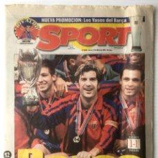 Coleccionismo deportivo: DIARI SPORT. Nº 6599. 12 MARZO 1988. BARÇA SUPERCAMPEÓN DE EUROPA. BORUSSIA. FUTBOL CLUB BARCELONA. Lote 87048772