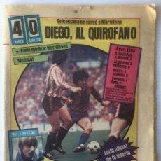 Coleccionismo deportivo: DIARIO SPORT. Nº 1385. 25 SEPTIEMBRE 1983. DIEGO, AL QUIROFANO. MARADONA. BARÇA. F. C. BARCELONA. Lote 87177292
