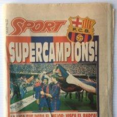 Coleccionismo deportivo: DIARIO SPORT. Nº 4514. 8 JUNIO 1992. SUPERCAMPIONS!. BARÇA. F. C. BARCELONA. Lote 186390201