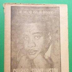 Coleccionismo deportivo: CHARLES SONNY LISTON, EL GRAN OSO (BOXEO) - MARCA - SERIE 40 DIAS, 40 ASES, 40 BIOGRAFÍAS - 1963. Lote 89466780