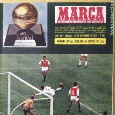 Coleccionismo deportivo: REVISTA MARCA N. 891 DICIEMBRE 1959 NÚMERO ESPECIAL DEDICADO AL TORNEO DE LIGA. Lote 89814083