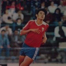 Coleccionismo deportivo: POSTER DON BALON AMARILLA (REAL ZARAGOZA) AÑOS 80. Lote 90417249